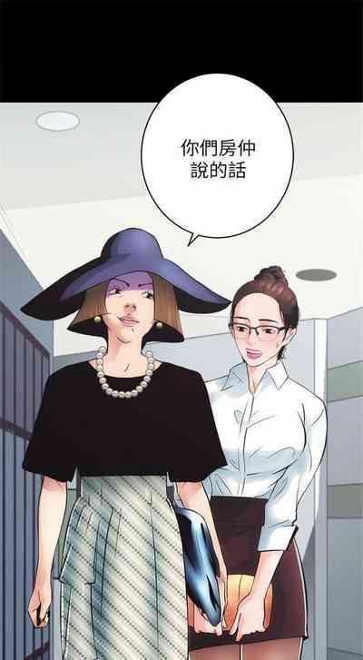 性溢房屋 1-20 中文翻译(应求更新中) 3