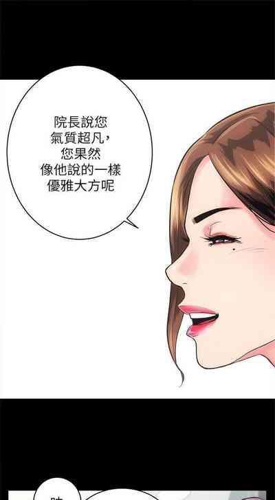 性溢房屋 1-20 中文翻译(应求更新中) 9