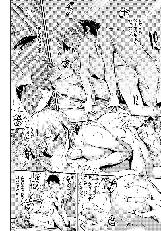 SEX Chuudoku! Majiyaba Chouzetsu Bitch! Vol. 4 Ge 55