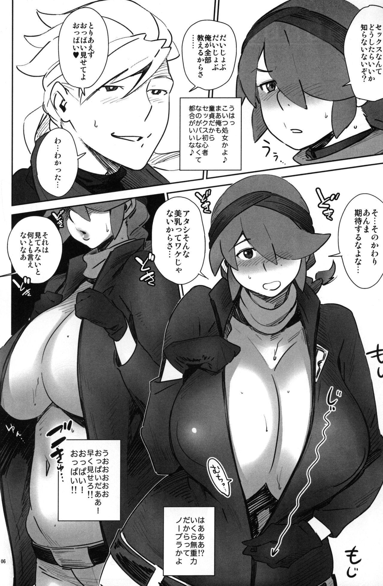 Abradeli Kamitaba No. 11 Otona no GundamAge 2 seX-rounder 4