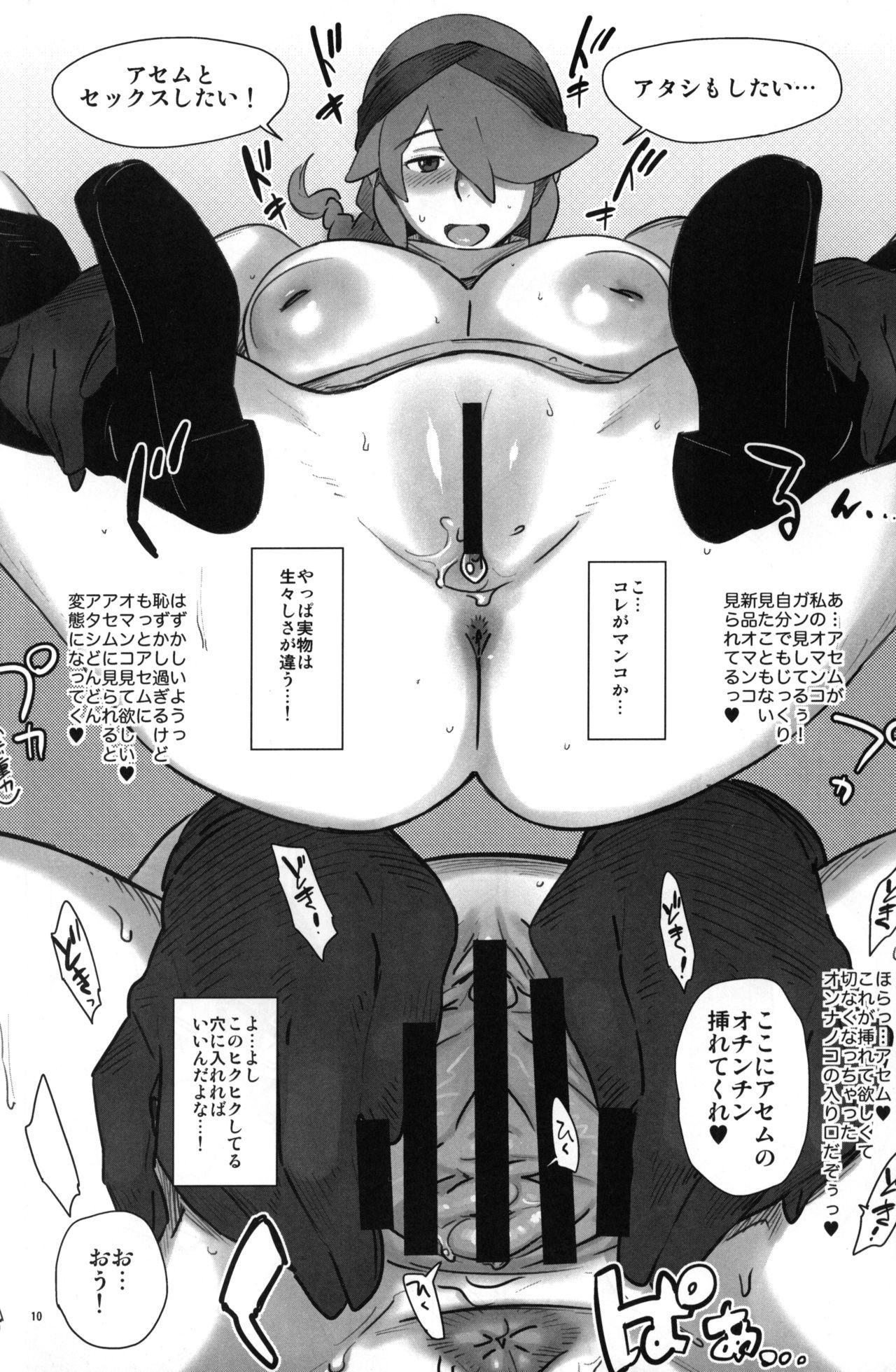 Abradeli Kamitaba No. 11 Otona no GundamAge 2 seX-rounder 8