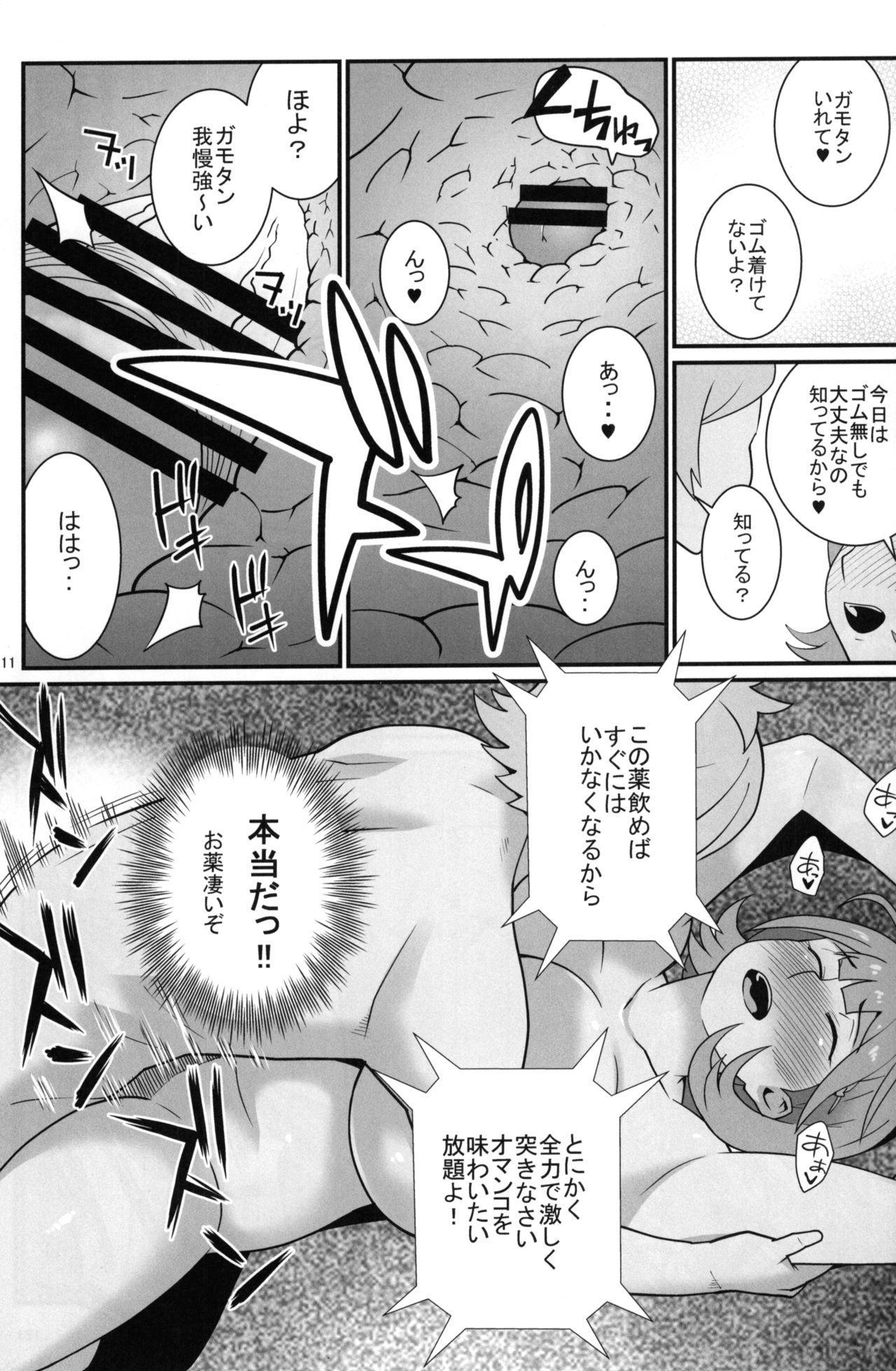 Tonikaku Mune ga Ookina Onnanoko to Tonikaku Shasei ga Hayai Doutei no Toshikoshi SEX Zanmai 9