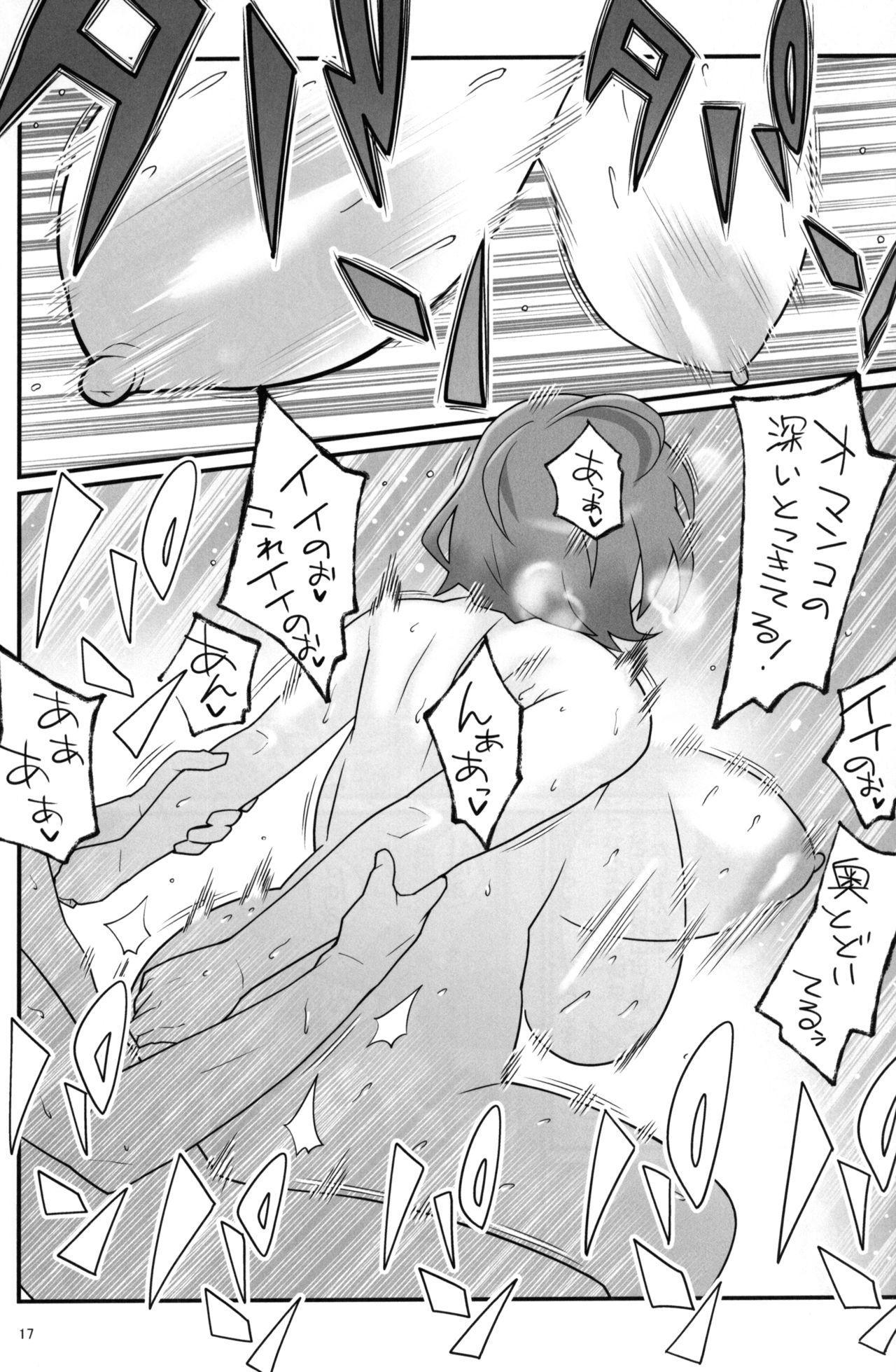 Tonikaku Mune ga Ookina Onnanoko to Tonikaku Shasei ga Hayai Doutei no Toshikoshi SEX Zanmai 15