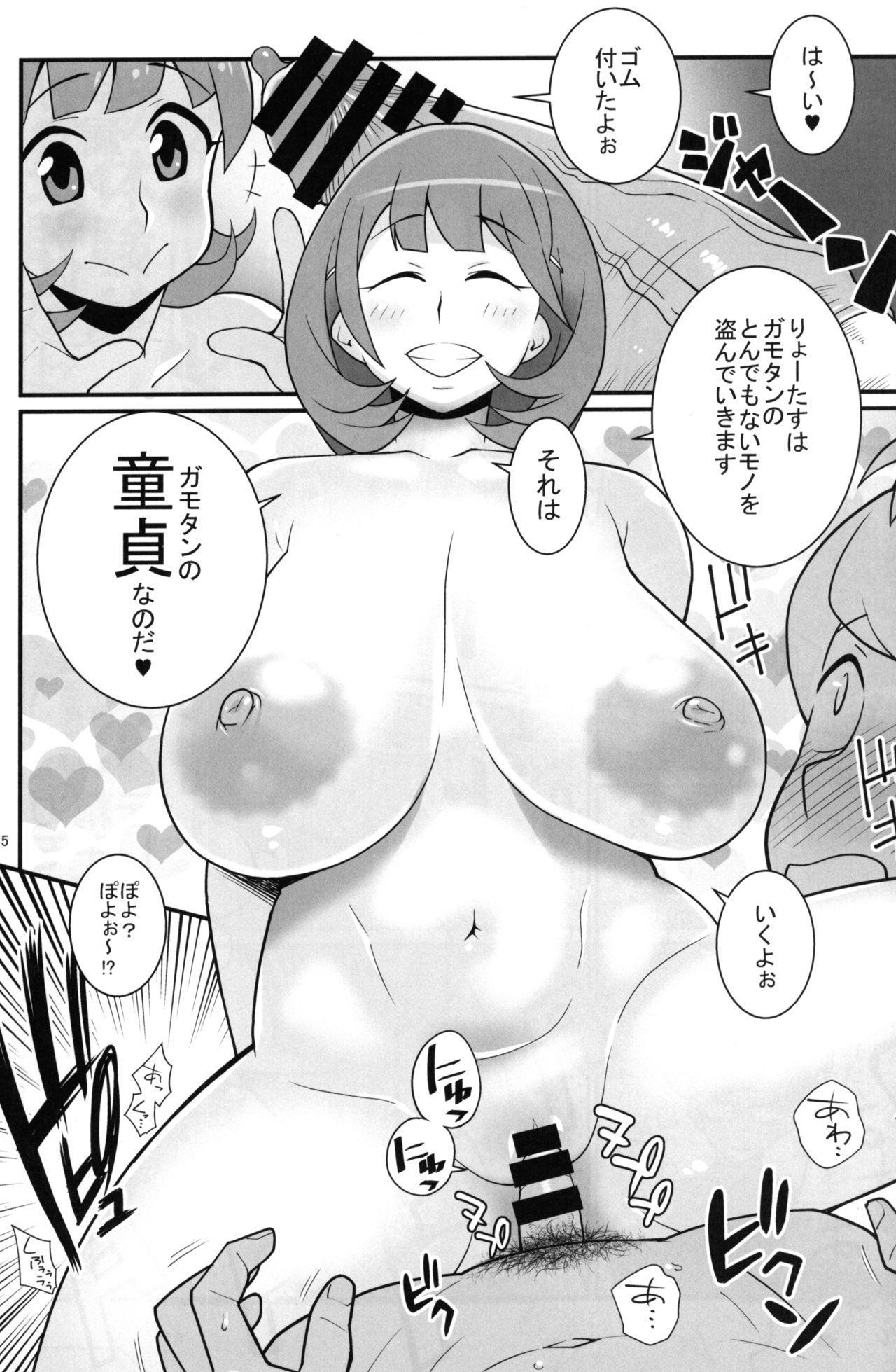 Tonikaku Mune ga Ookina Onnanoko to Tonikaku Shasei ga Hayai Doutei no Toshikoshi SEX Zanmai 3
