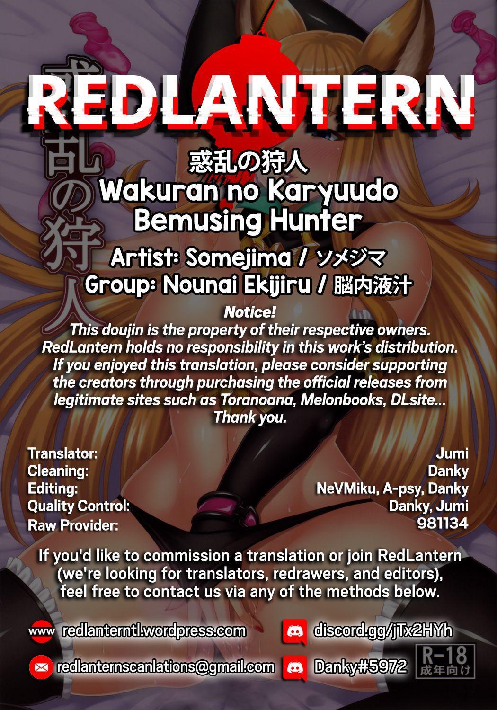 Wakuran no Karyuudo | Bemusing Hunter 27