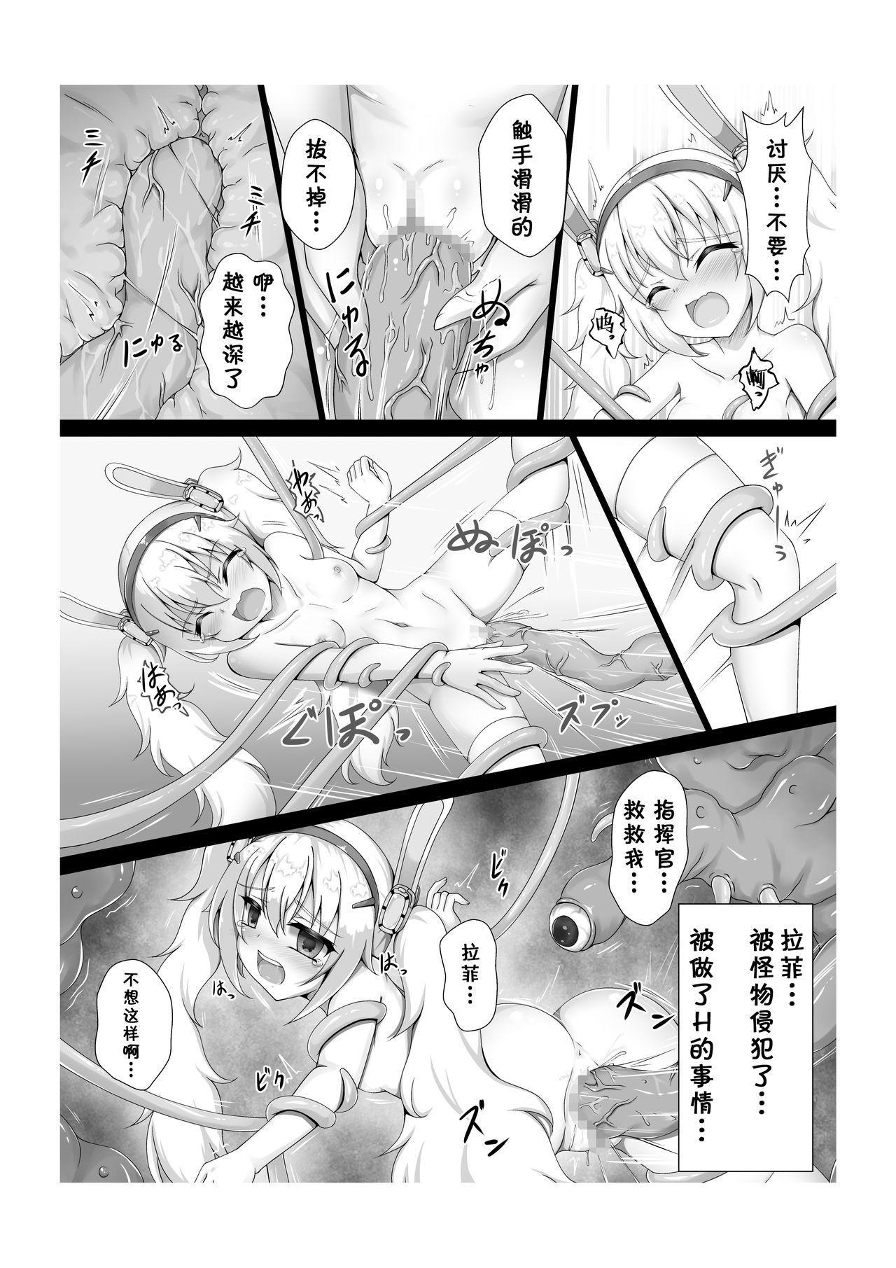 Monster Box Laffey + Omake CG 21