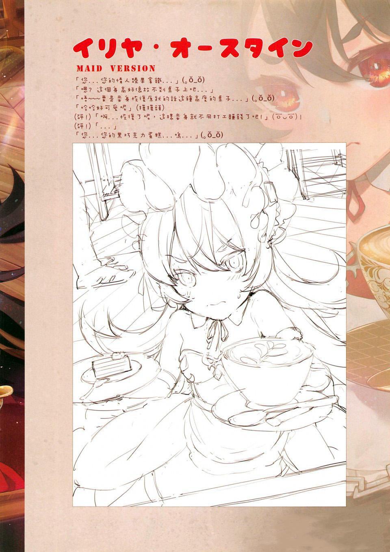 Princess Akuma !? Connect ! 5