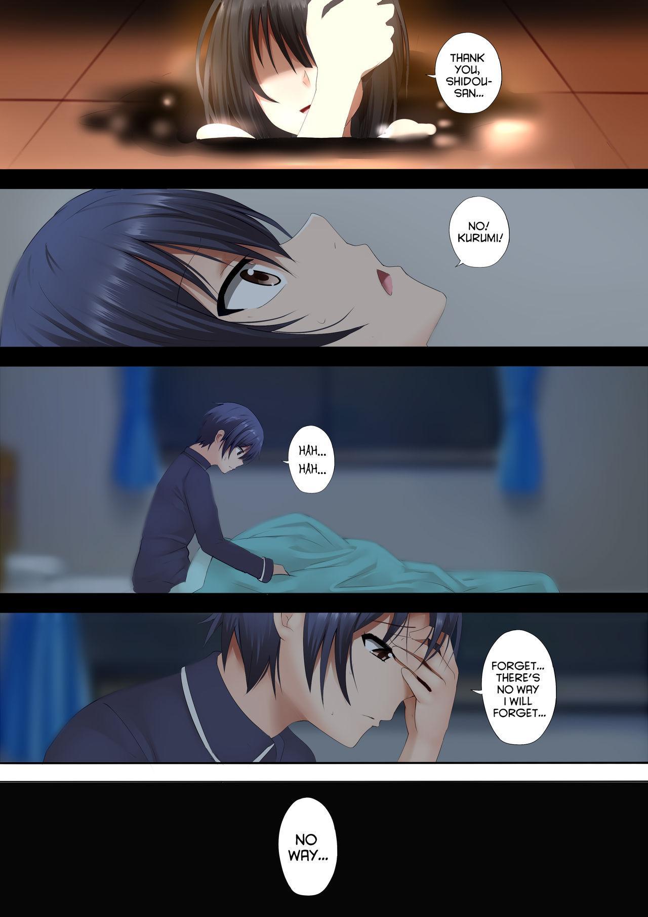 Kurumi to no Saikai 13