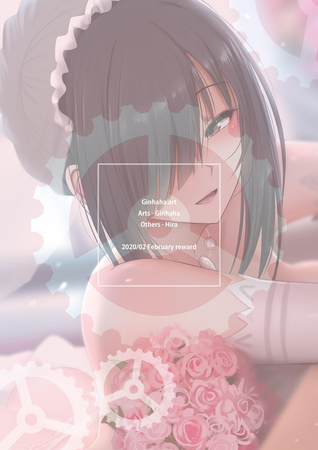 Kurumi to no Saikai 20