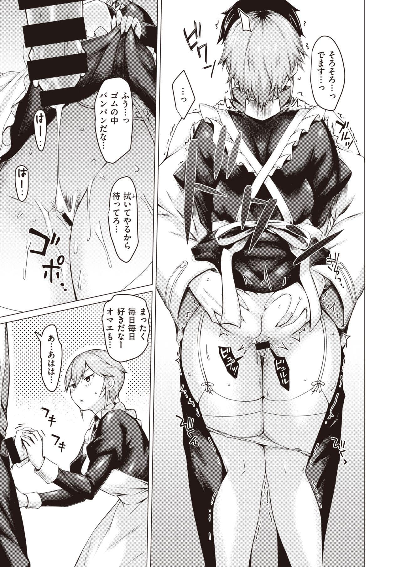 COMIC Shitsurakuten 2020-06 102