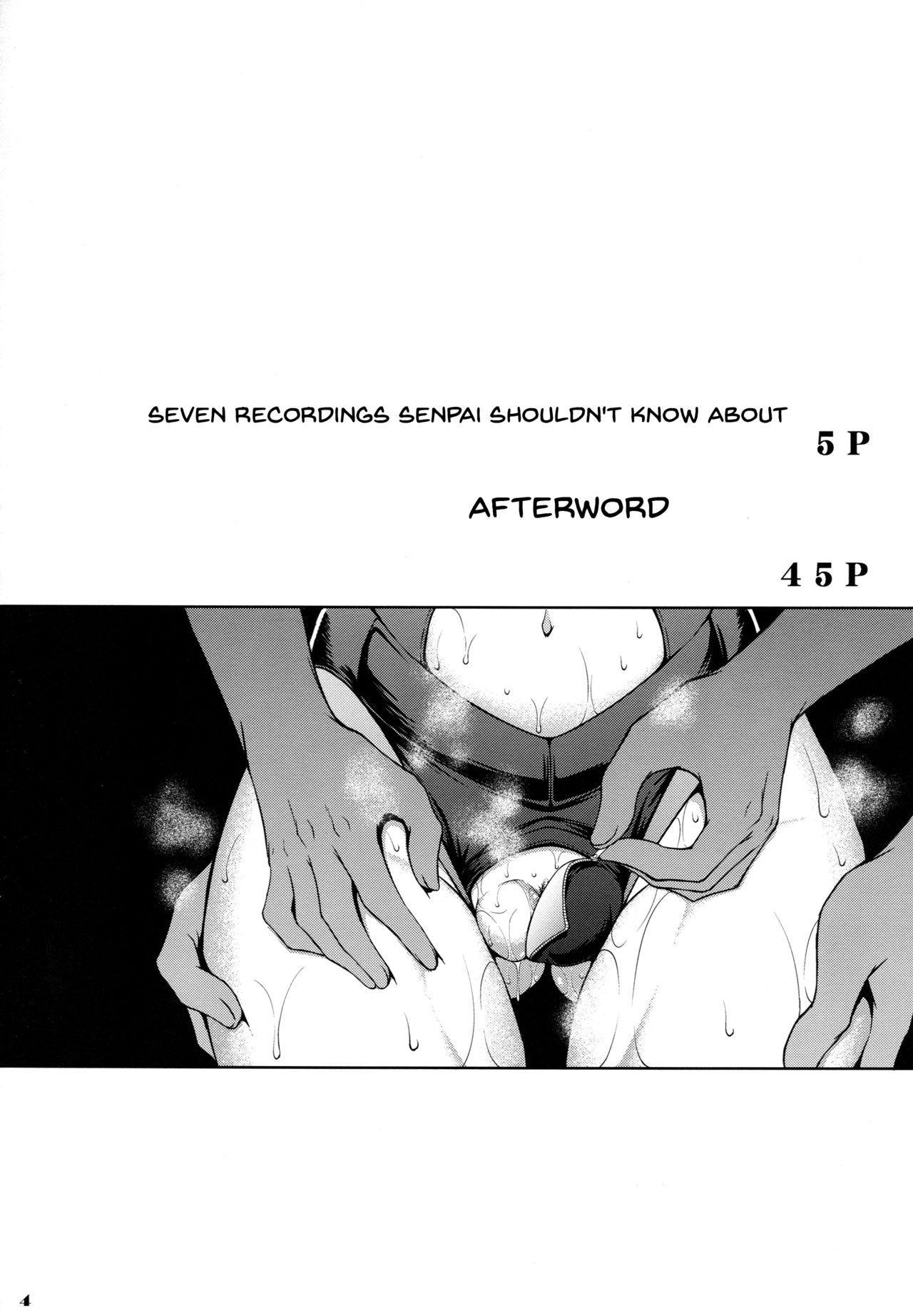 Senpai dake ga Shiranai Nanatsu no Kiroku 2