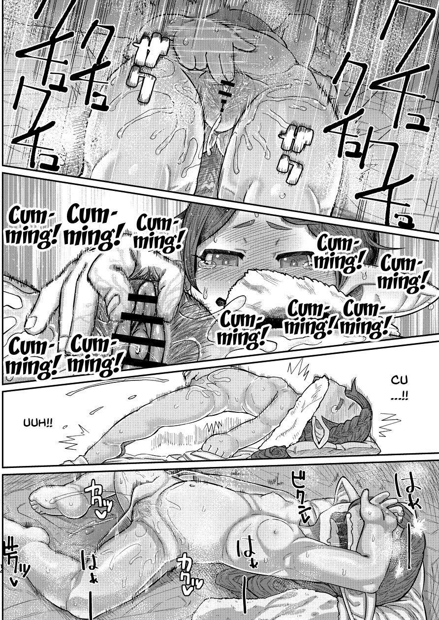 Sensei ga Shasei o Tetsudatte kureru Hon 12