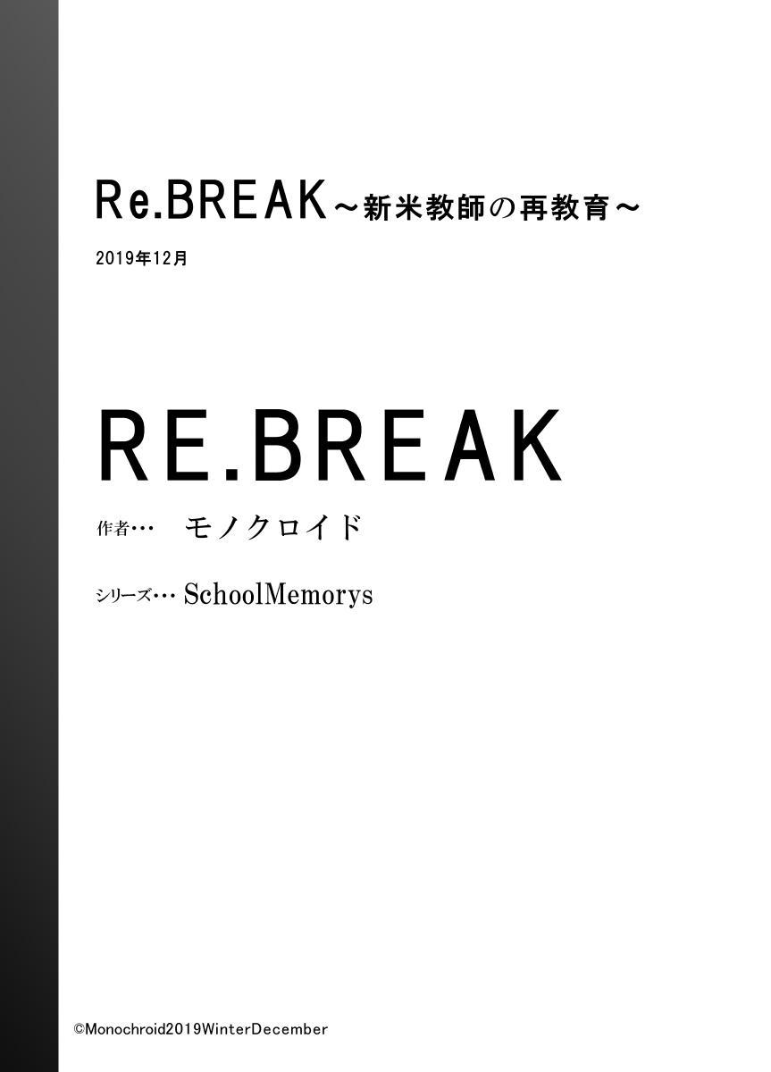 Re.BREAK 27