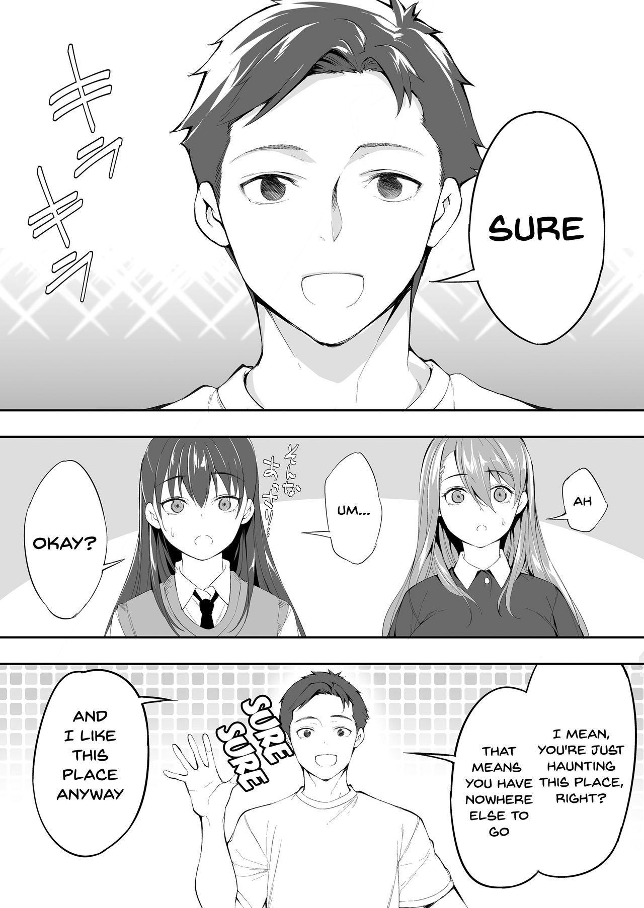 Ore dake ga Sawareru Futago 21