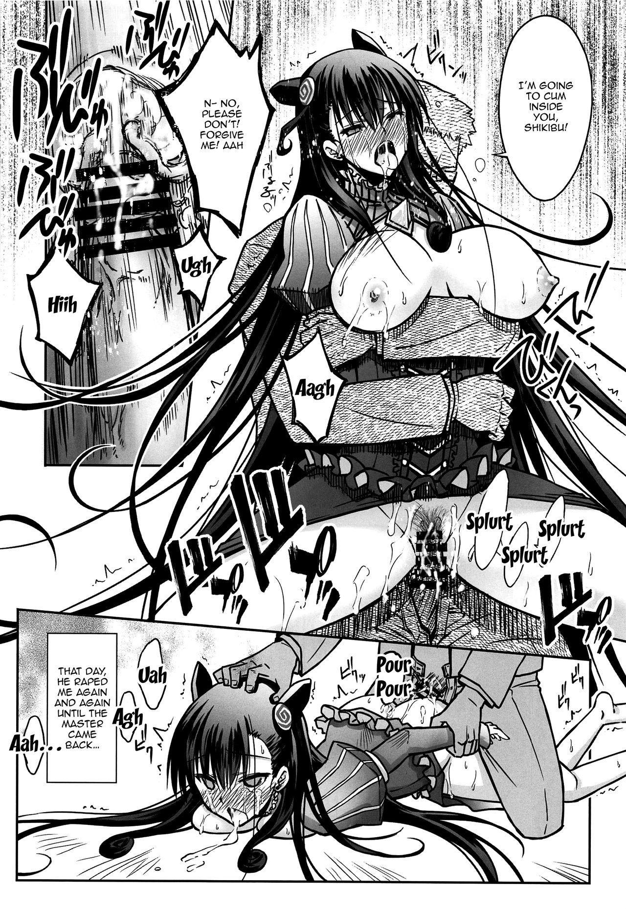 Murasaki Shikibu Ryoujoku Monogatari 12