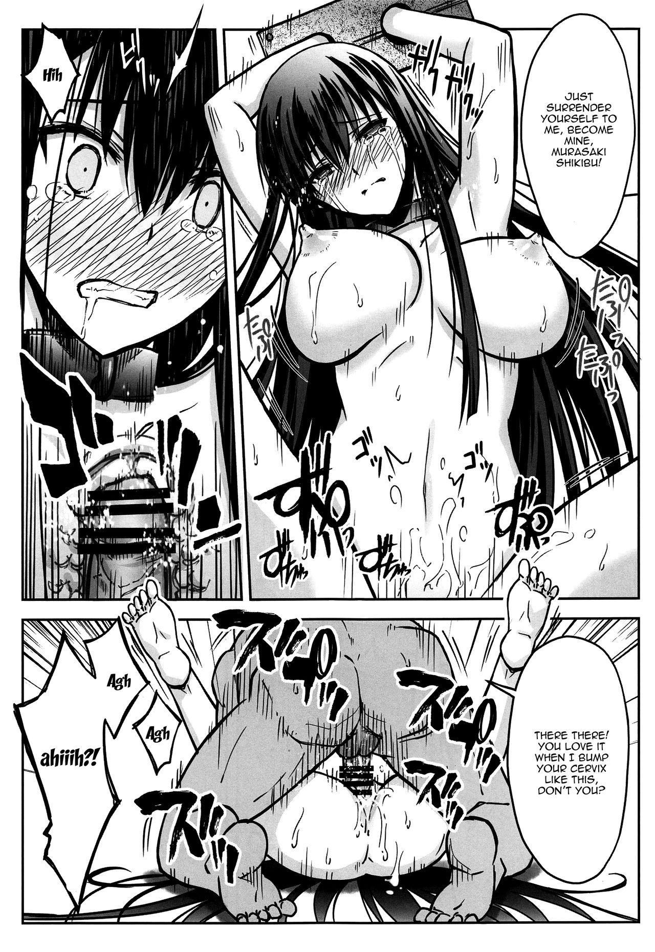 Murasaki Shikibu Ryoujoku Monogatari 17