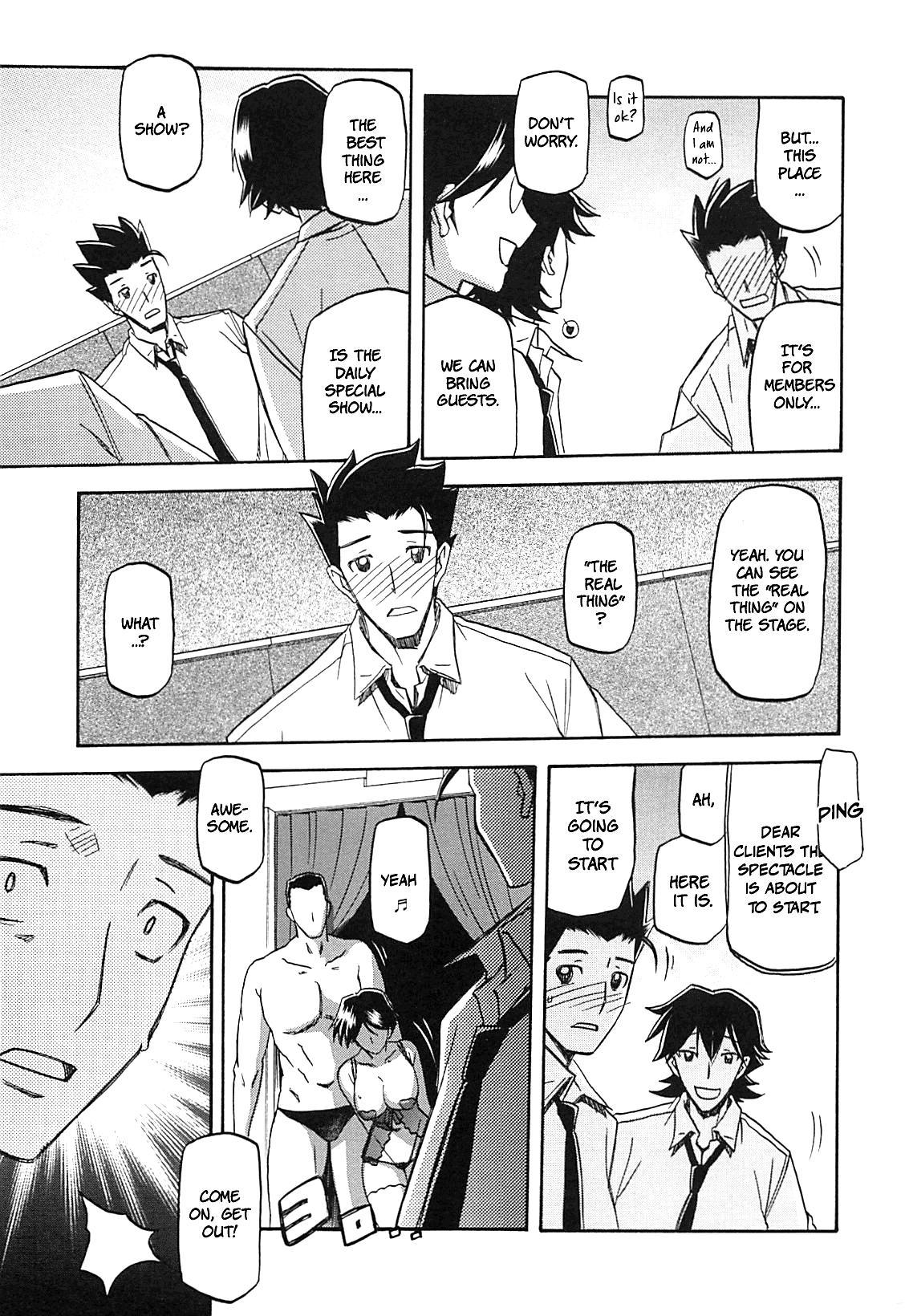 Shiawase   Happiness 7