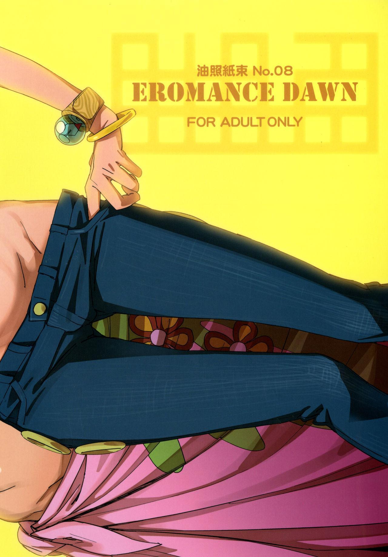 EROMANCE DAWN 25