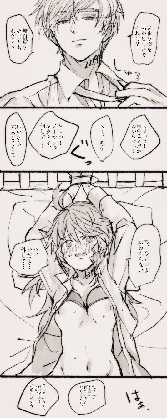 Nomaema Manga 3