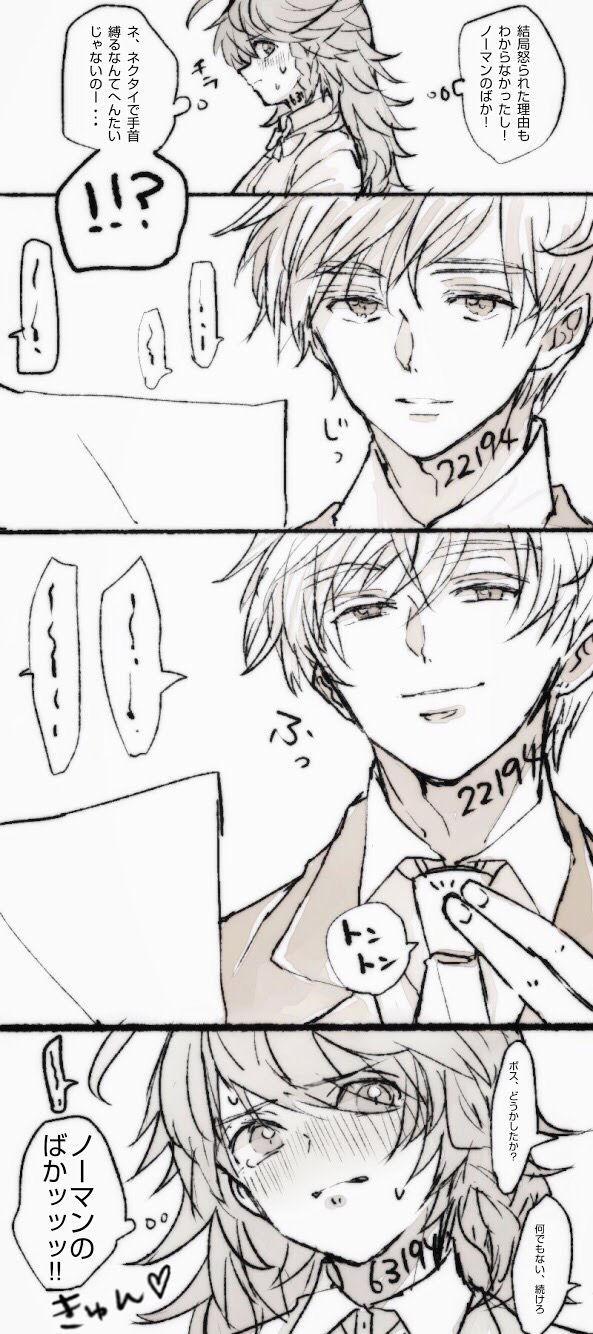 Nomaema Manga 5