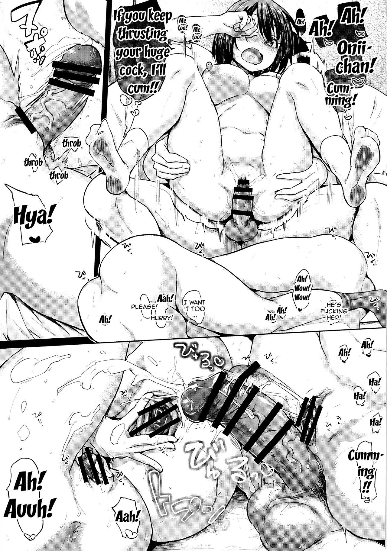 (C89) [brilliant thunder (Yumeno Tanuki)] Oya ni Naisho no Iedex - Toshikoshi-hen [English] [Doujins.com] 14