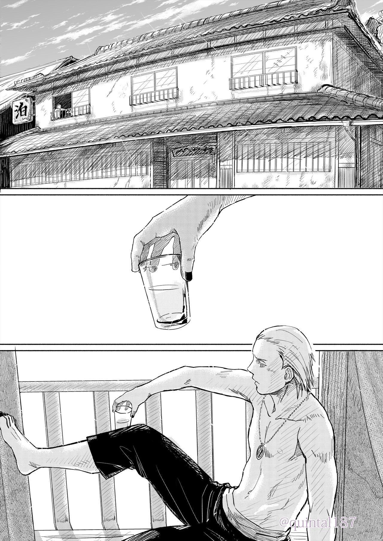 Hoshi wo Tsukuru Jou 3