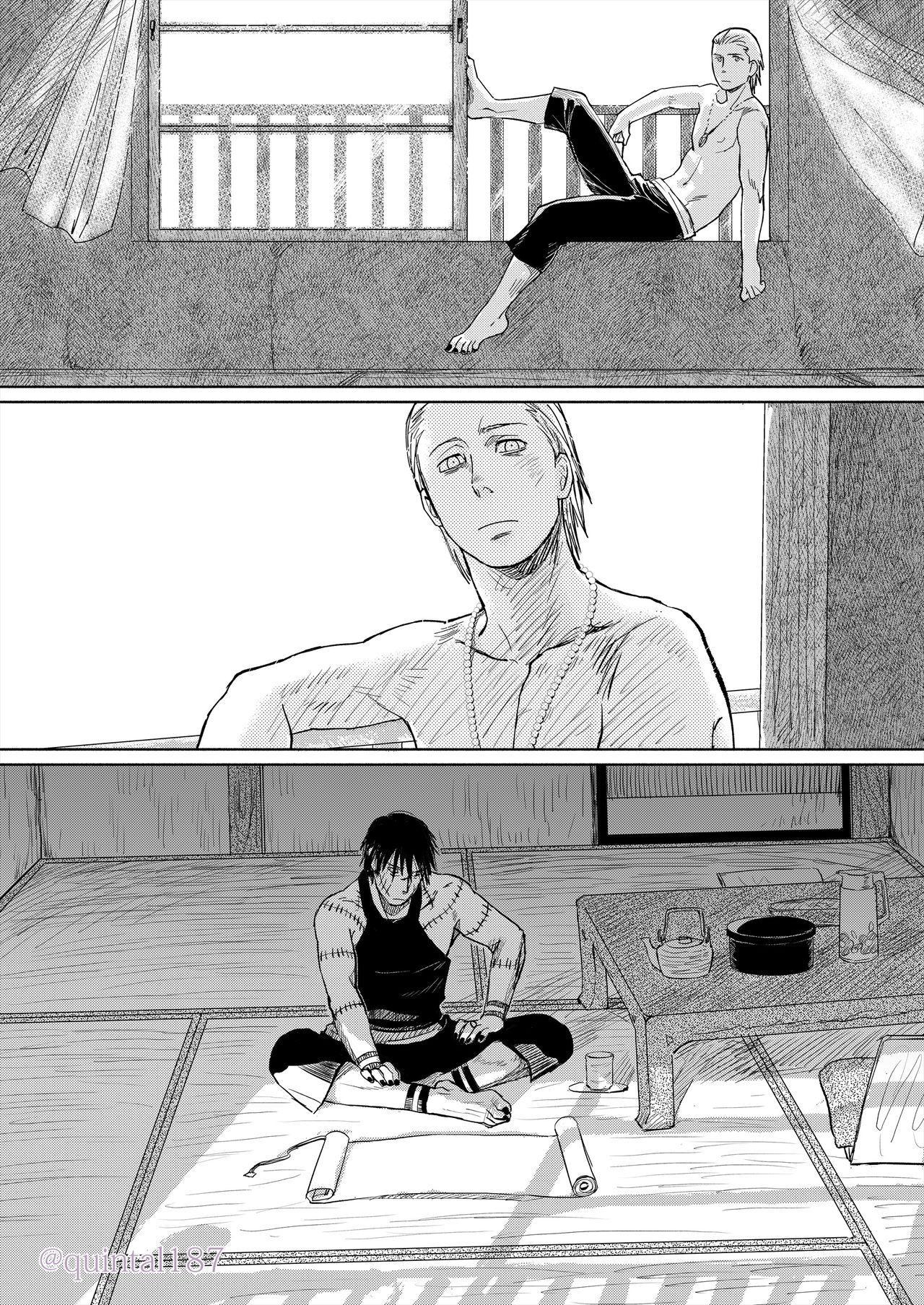Hoshi wo Tsukuru Jou 4