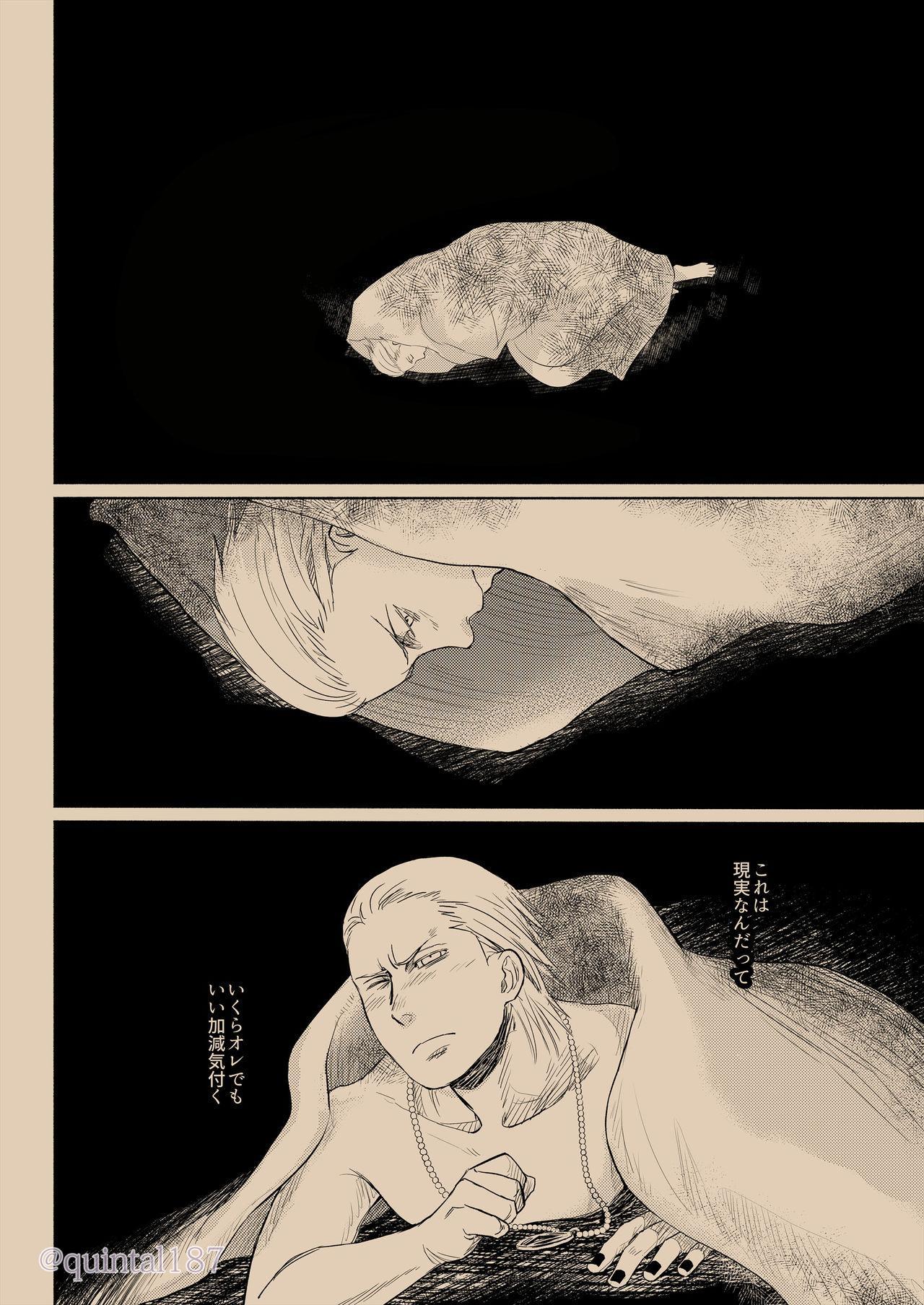 Hoshi wo Tsukuru Jou 60