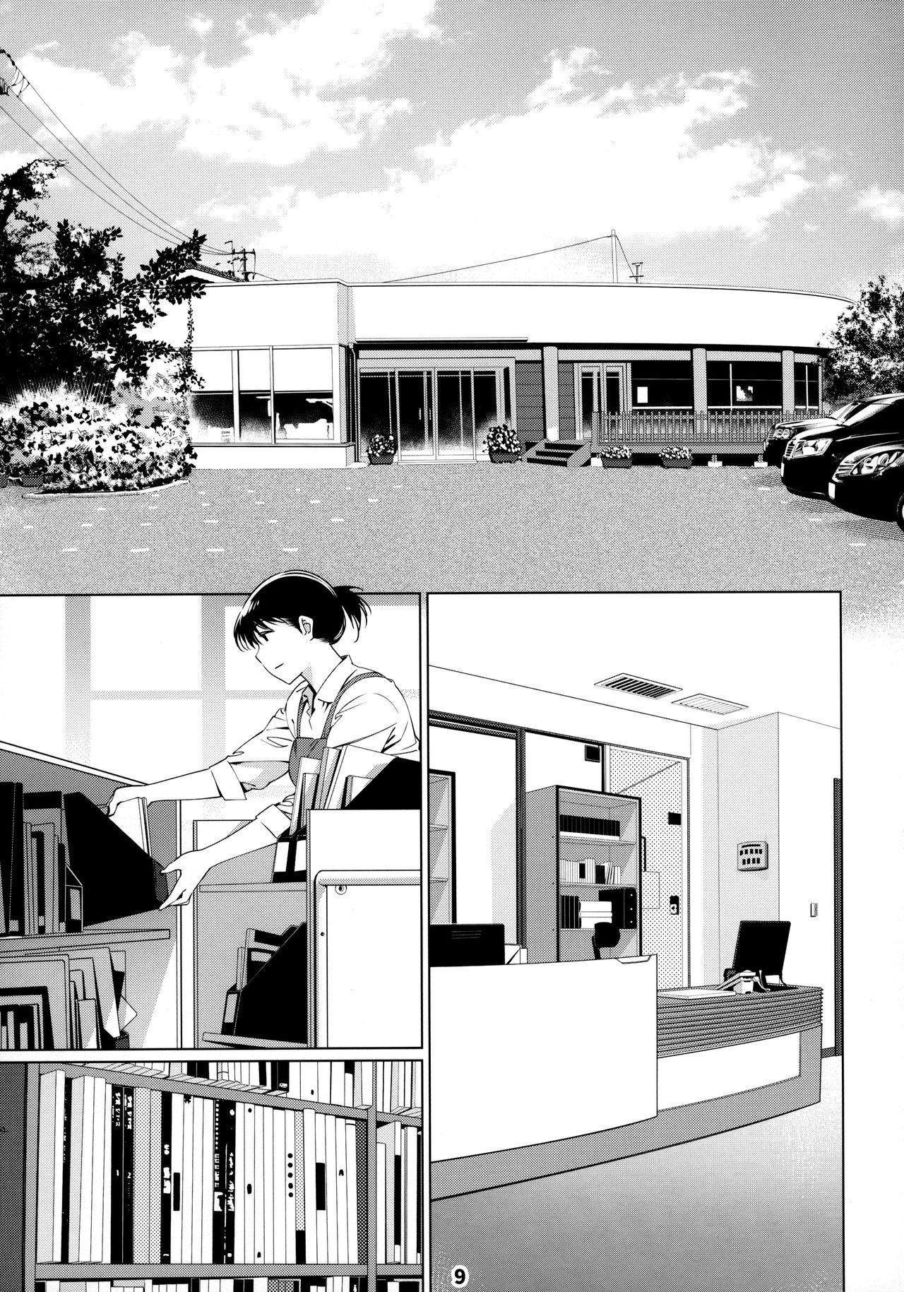 Otonano Omochiya 12 Futaba no Ohanashi Matome 2 7