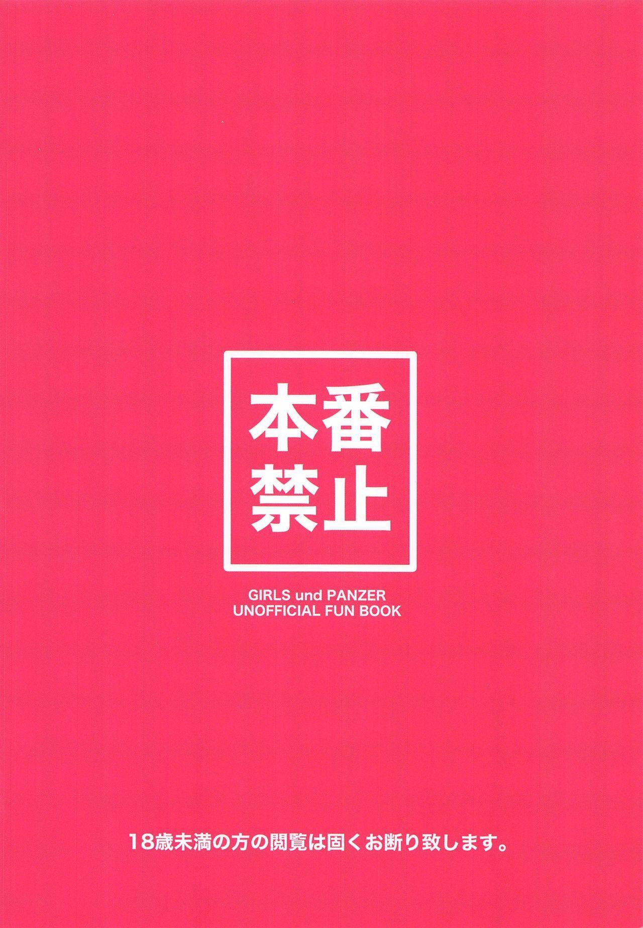 [Ruruepa Animato (Ruruepa)] No. 2 PinSalo-jou Arisu-chan (Girls und Panzer) 29