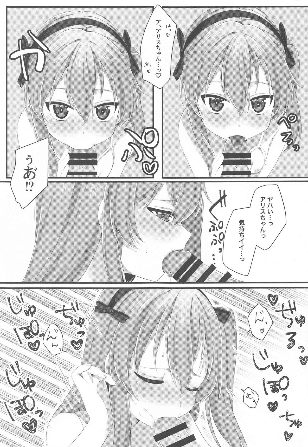 [Ruruepa Animato (Ruruepa)] No. 2 PinSalo-jou Arisu-chan (Girls und Panzer) 5