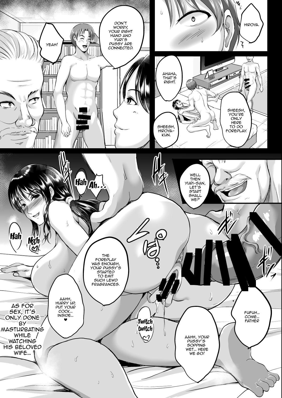 Saimin Fuufu Seikatsu - Hypnotism married life 11