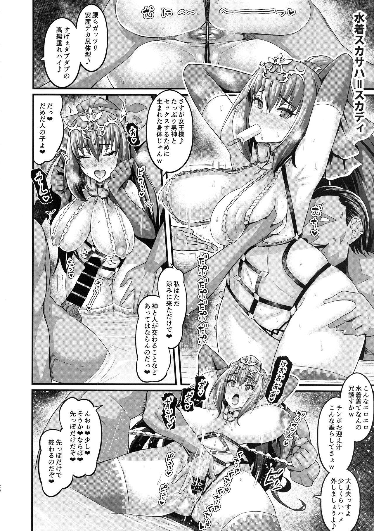 Las Vegas Bitch Kengou Sex Nanairo Shoubu 18