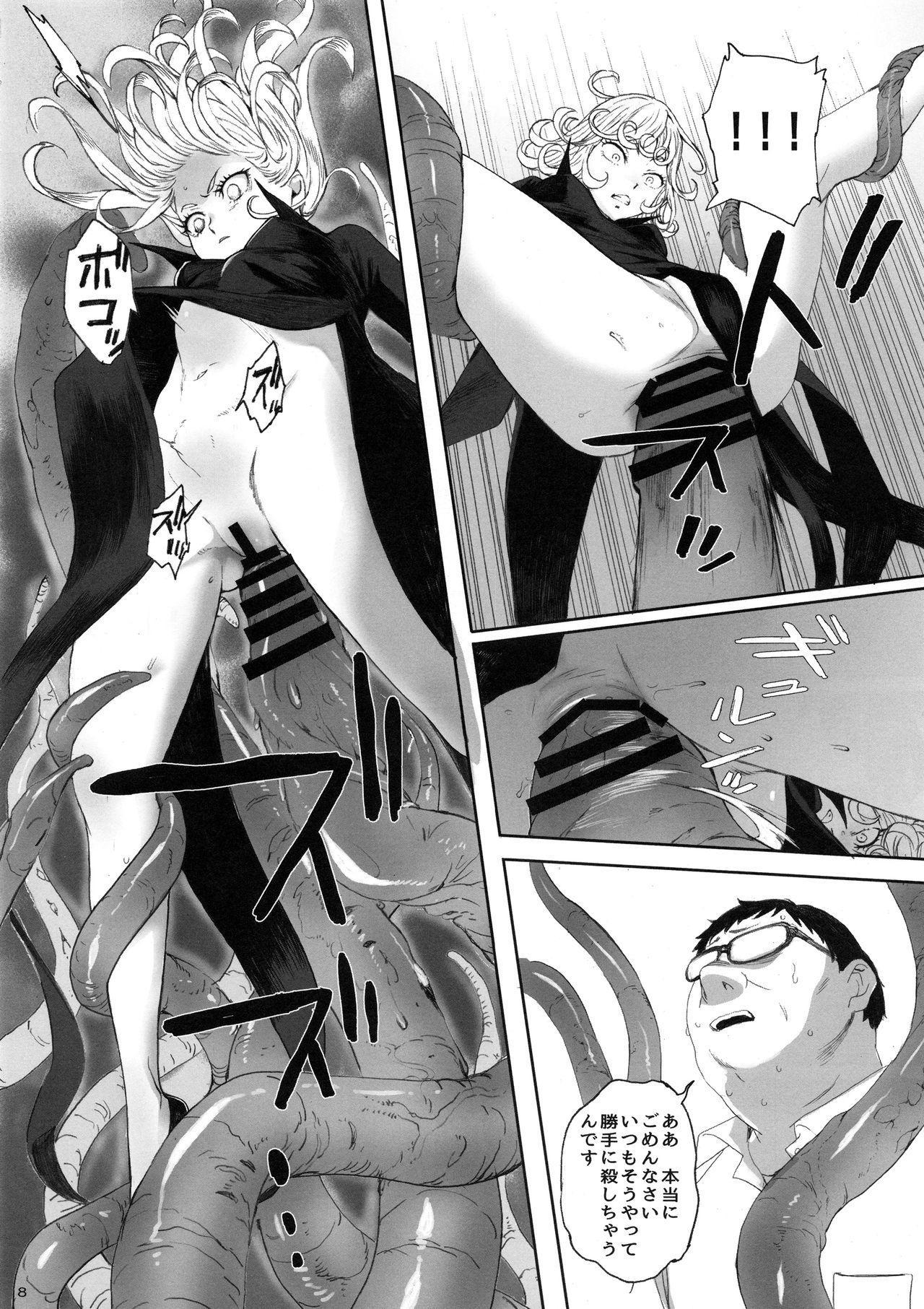 Ichigeki Haiboku 6