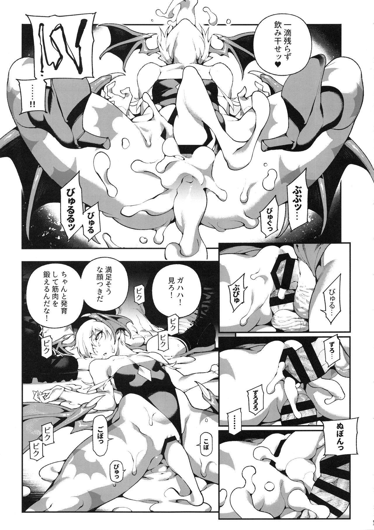 Fighter Girls Vampire 13