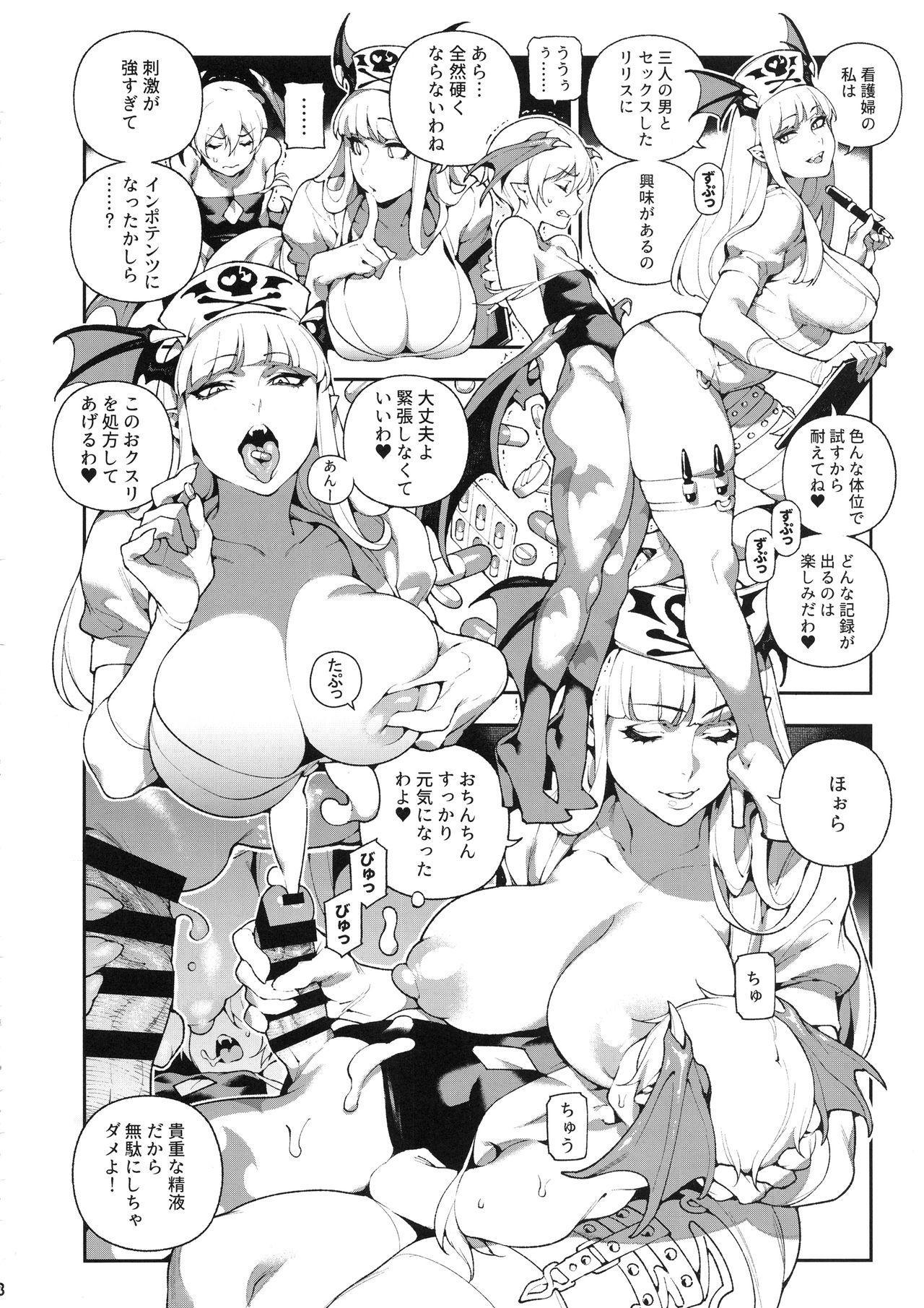 Fighter Girls Vampire 18