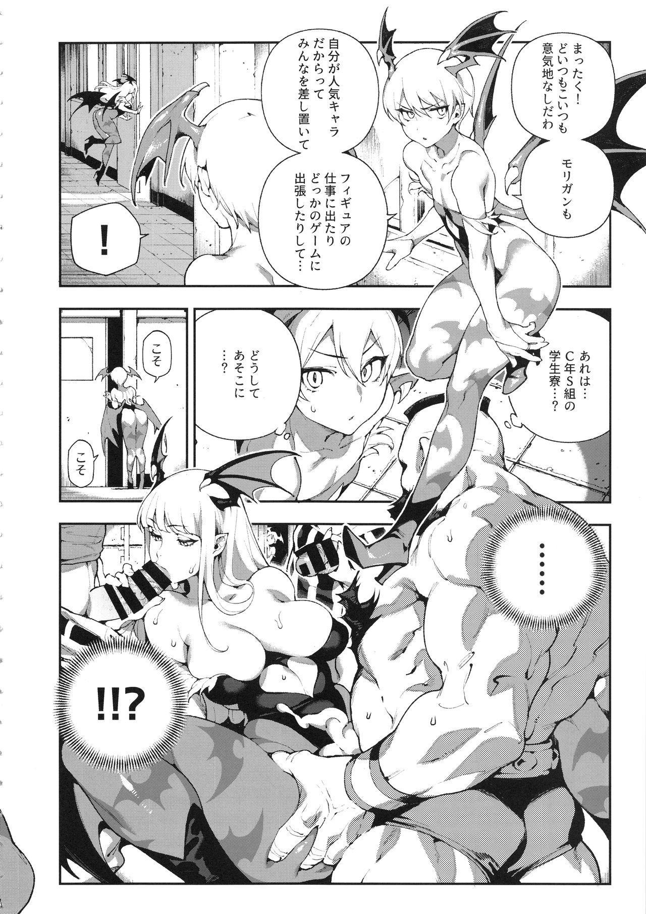 Fighter Girls Vampire 4