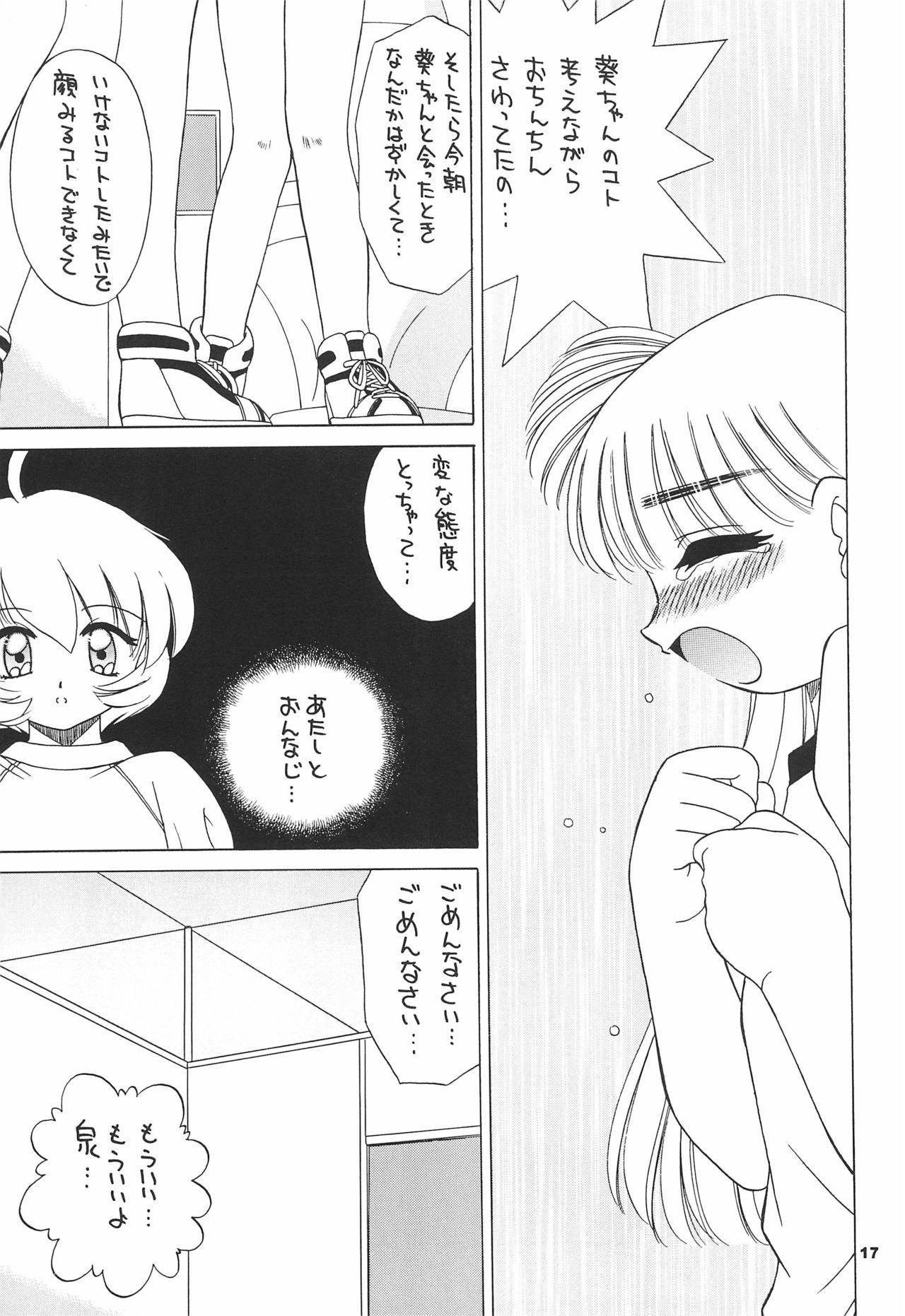 Tennen Shoujo 6 18
