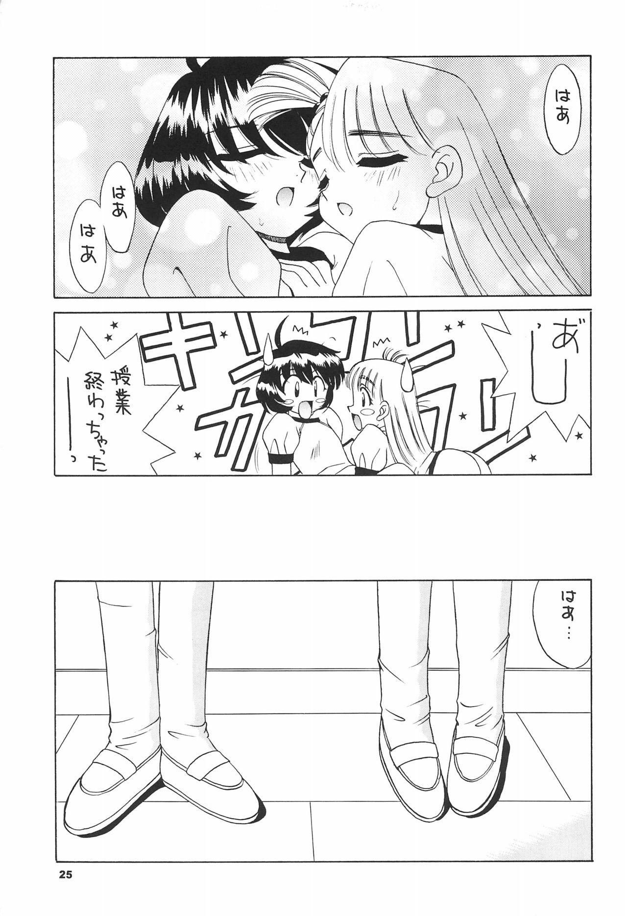 Tennen Shoujo 6 26