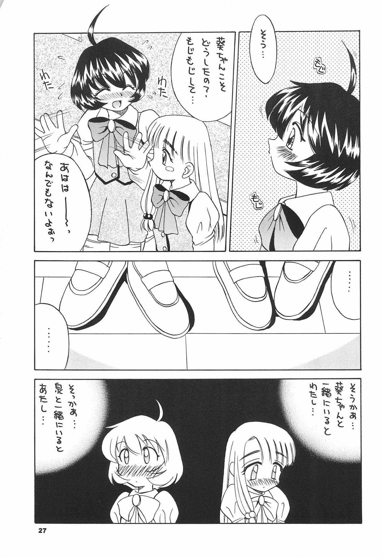 Tennen Shoujo 6 28