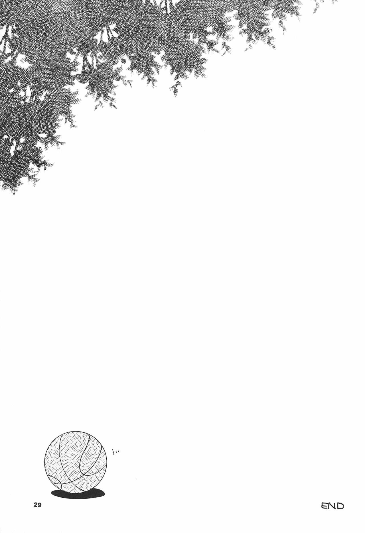 Tennen Shoujo 6 30