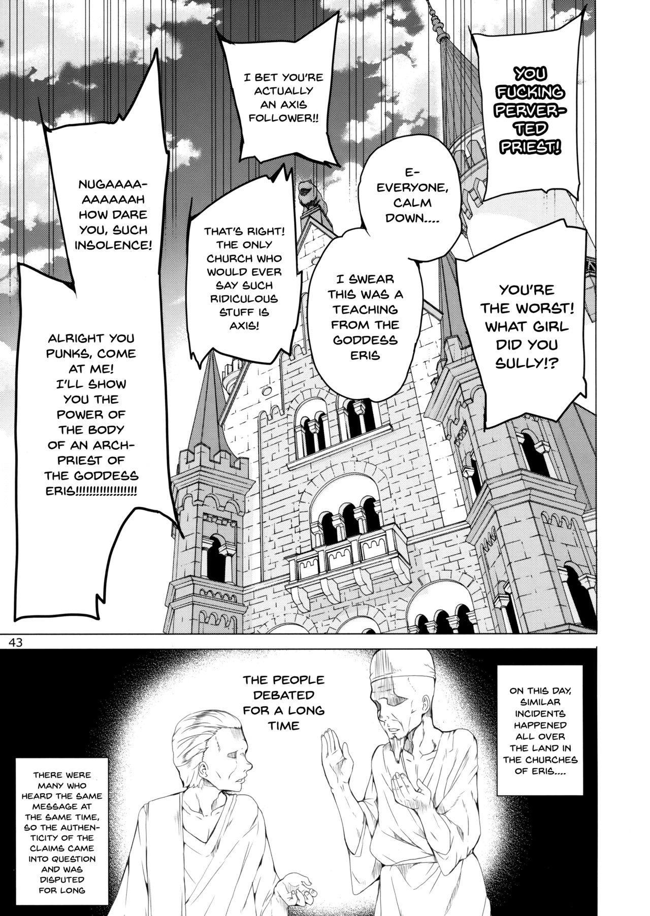 Kono Subarashii Megami-tachi to 3P o! 39