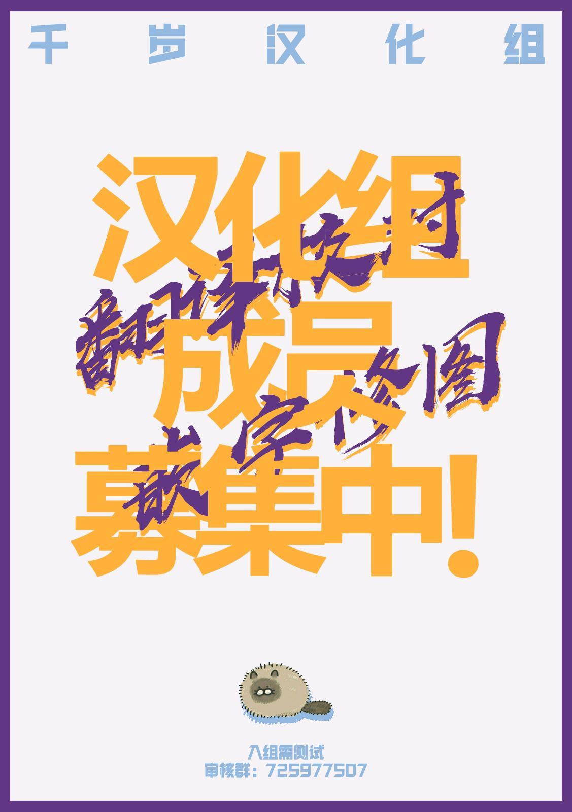 [Hirune] IPPAI ASOBO! ~Ouchi Hen~   盡情玩樂!~居家篇~(WEEKLY Kairakuten Vol. 37) [Chinese] [千歲漢化組] 20