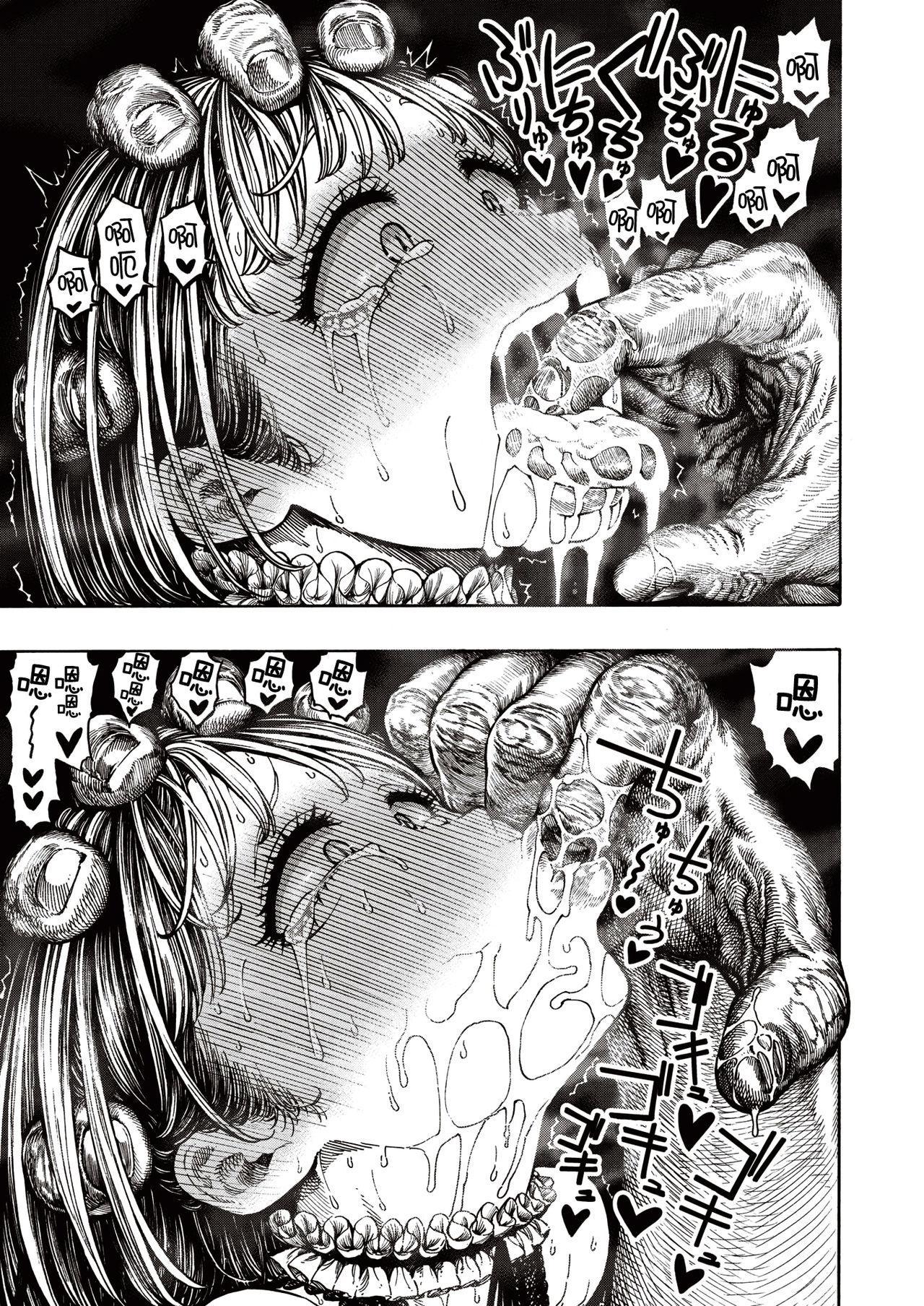 [Hirune] IPPAI ASOBO! ~Ouchi Hen~   盡情玩樂!~居家篇~(WEEKLY Kairakuten Vol. 37) [Chinese] [千歲漢化組] 7