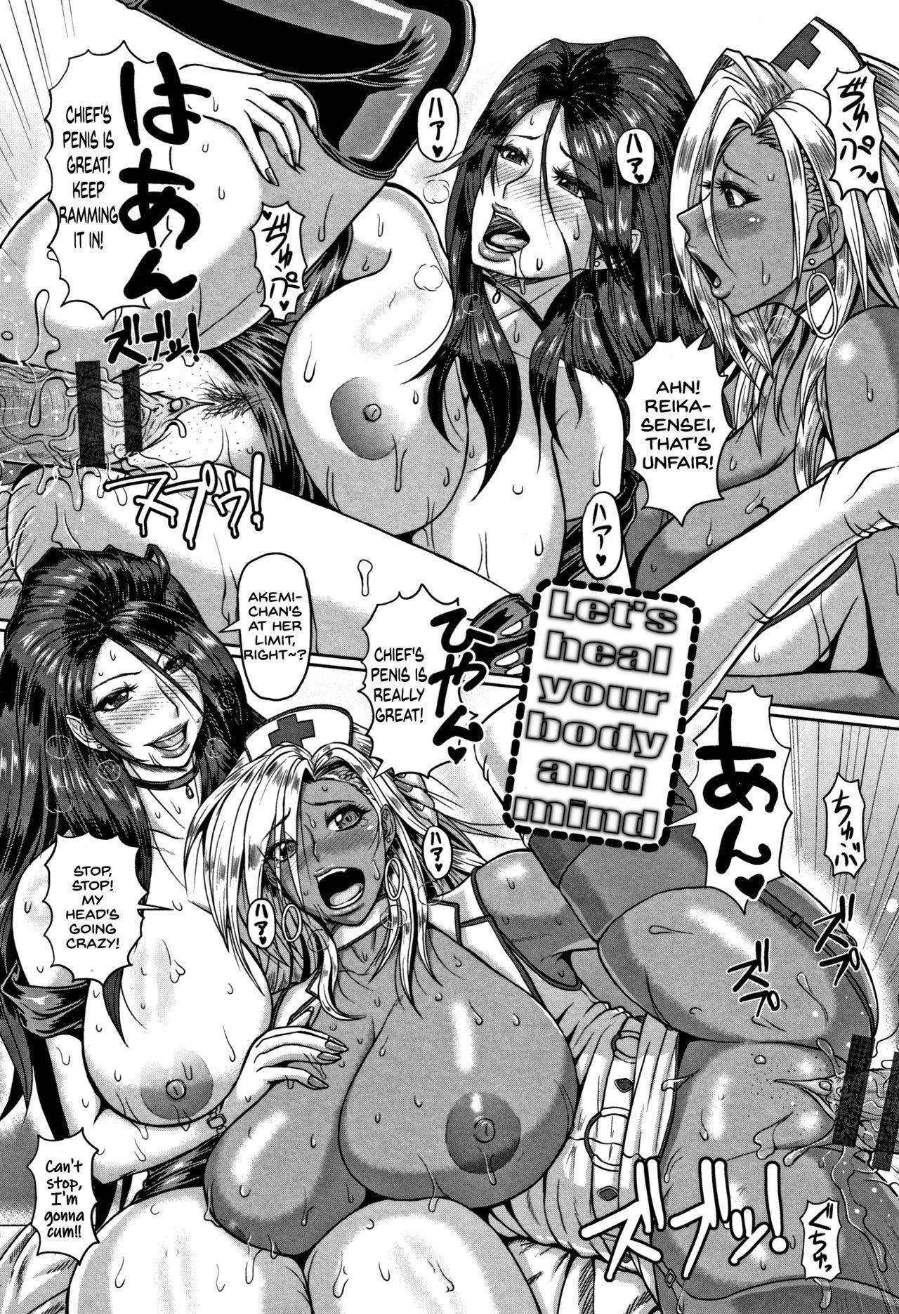 Kokoro to Karada Naoshite Ageru 0