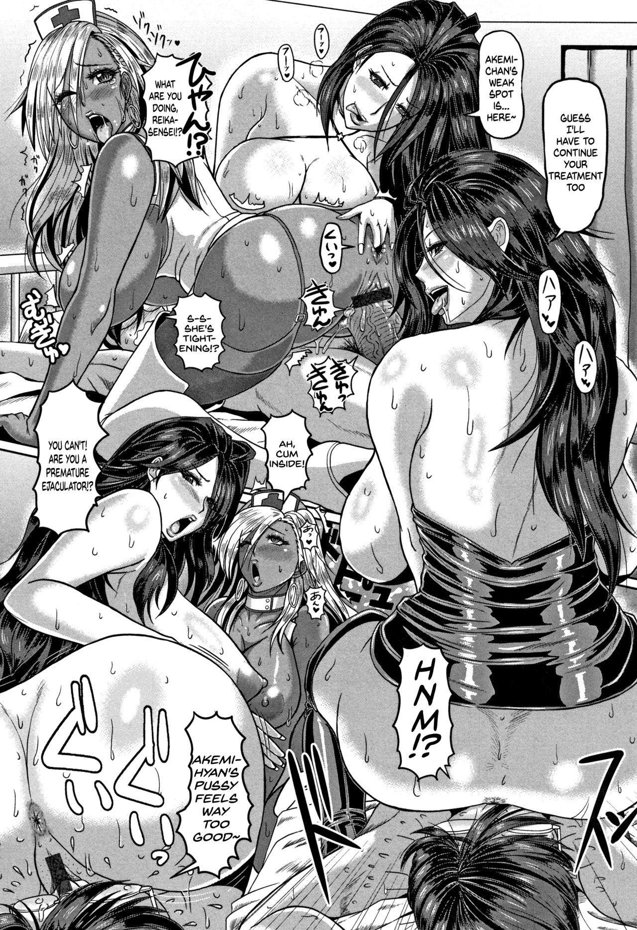 Kokoro to Karada Naoshite Ageru 15