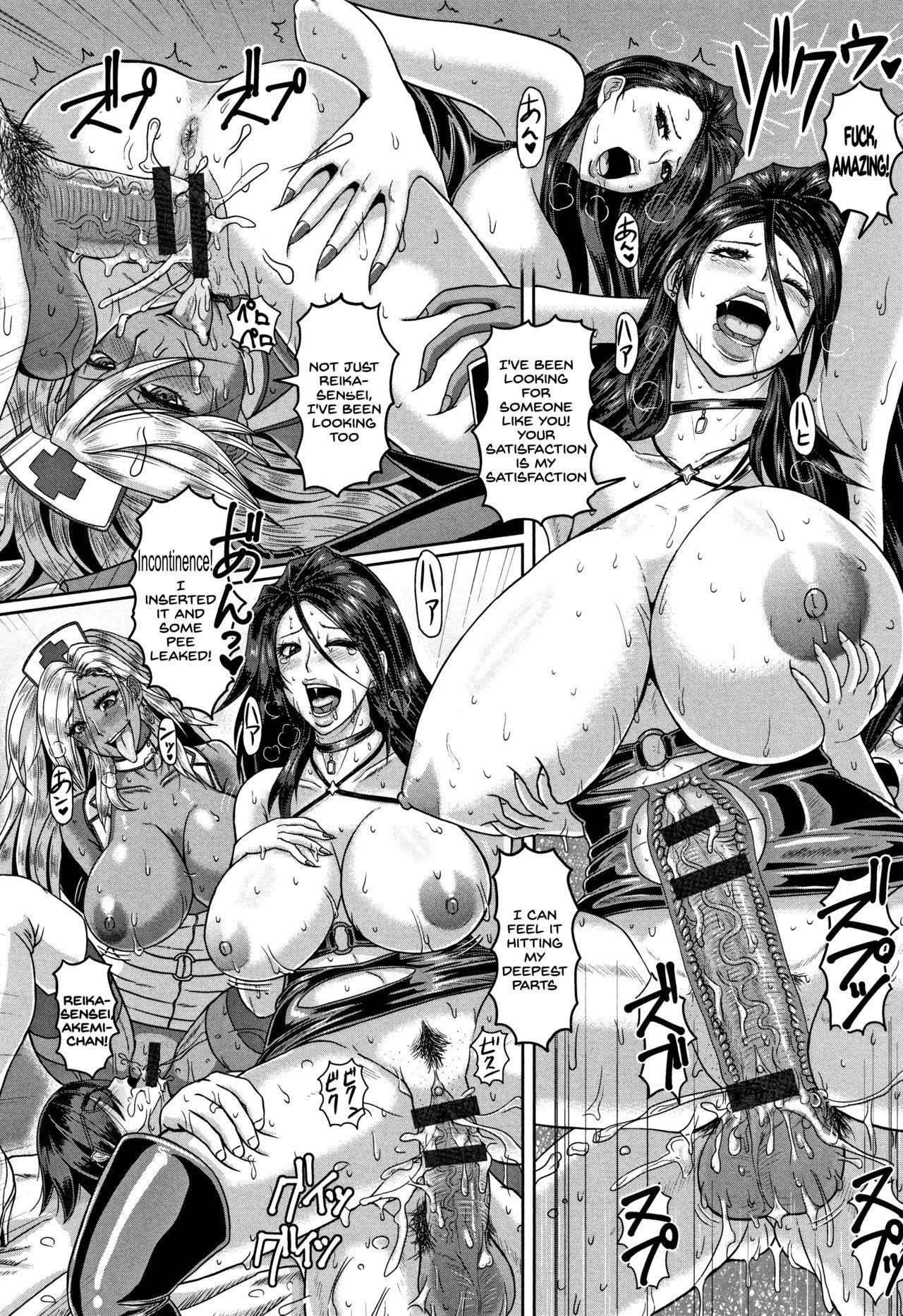 Kokoro to Karada Naoshite Ageru 17