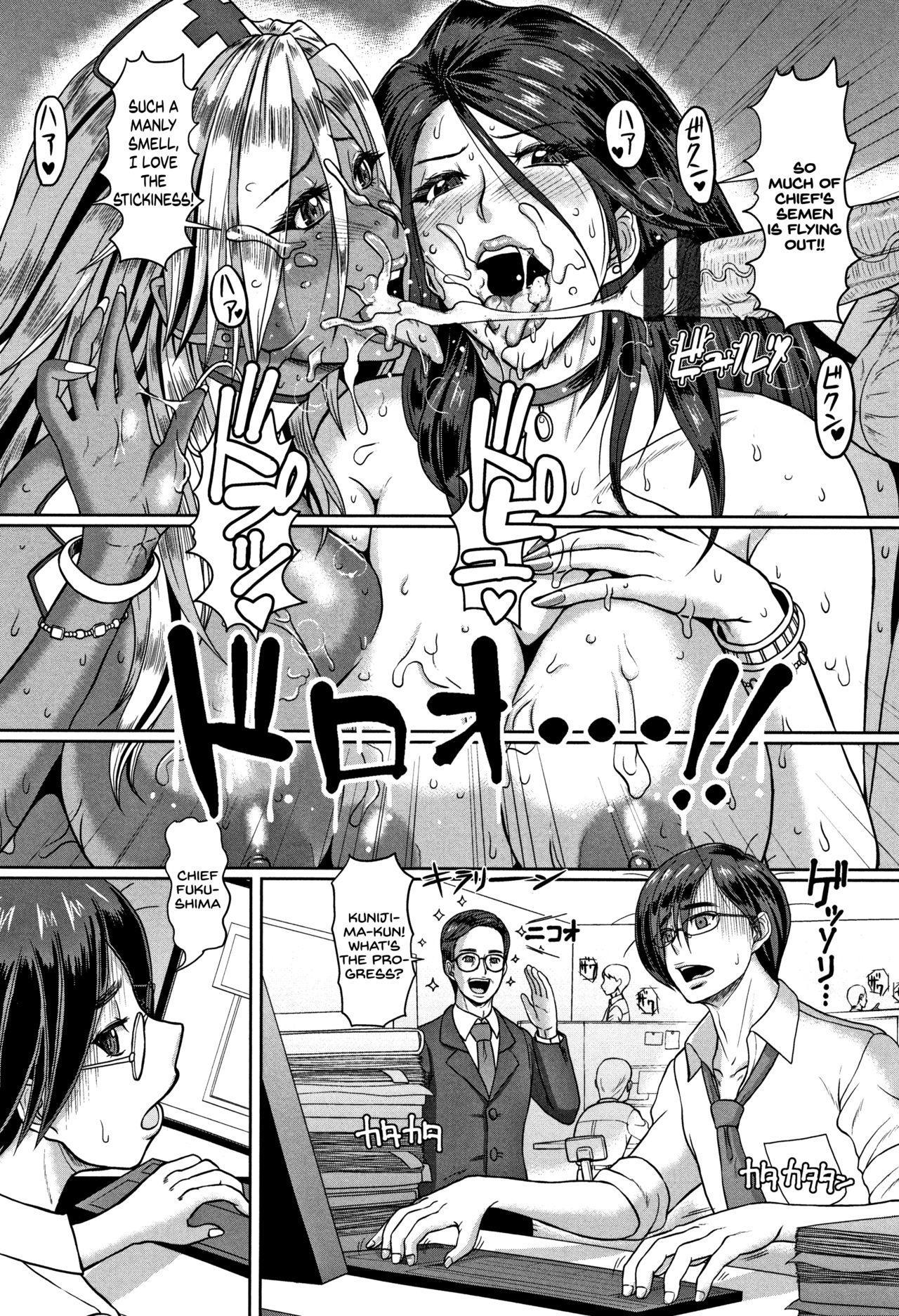 Kokoro to Karada Naoshite Ageru 1
