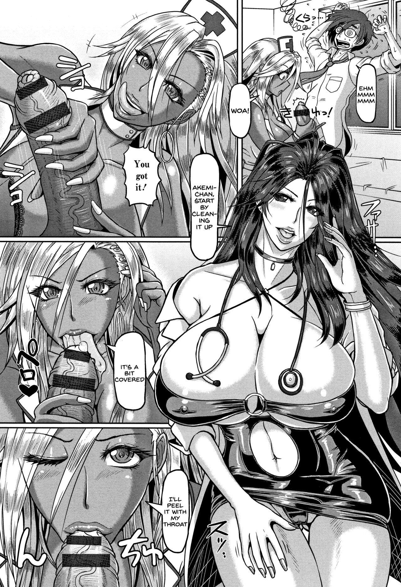 Kokoro to Karada Naoshite Ageru 5