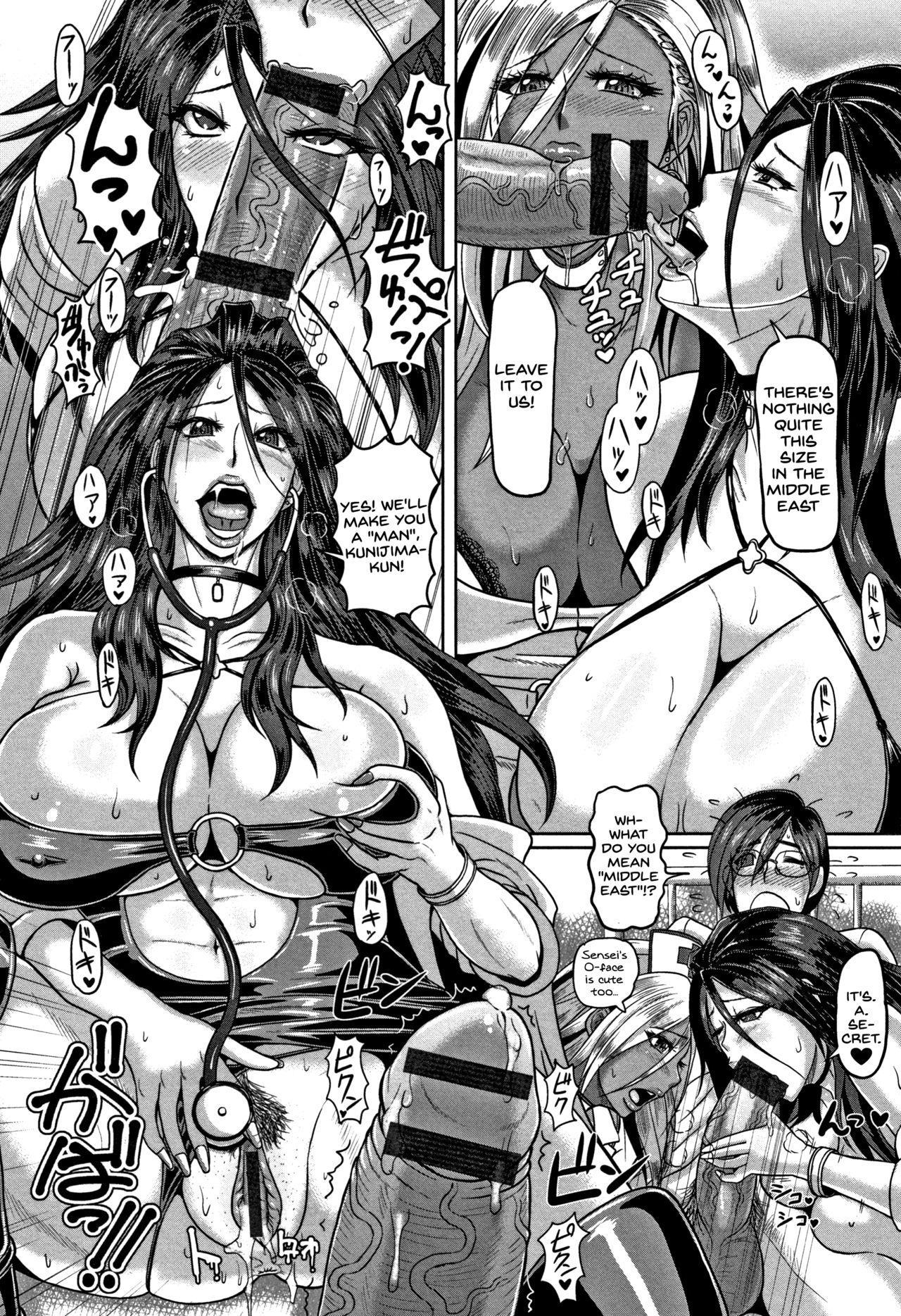 Kokoro to Karada Naoshite Ageru 8